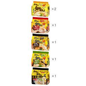 ハウス うまかっちゃん 6種類詰め合わせ 各5食×6種類 /箱 合計30食/食品|09shop|02