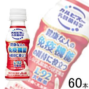 アサヒ カルピス 守る働く乳酸菌 PET 10...の関連商品9