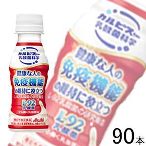 アサヒ カルピス 守る働く乳酸菌 PET 10...の関連商品8