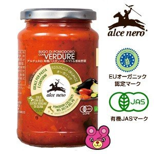アルチェネロ有機パスタソース・トマト&...の関連商品3