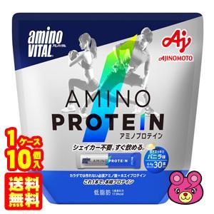味の素 アミノバイタル アミノプロテイン バニラ味 パウチ 30本×10箱入 /食品