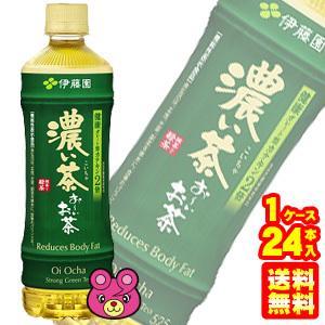 伊藤園お〜いお茶濃い茶PET525ml×24本入/飲料