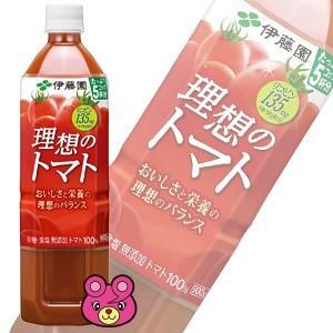 伊藤園 理想のトマト PET 900g×12本入 /飲料