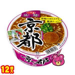 サンヨー食品 サッポロ一番 旅麺 京都 背脂醤油ラーメン 87g×12個入 /食品