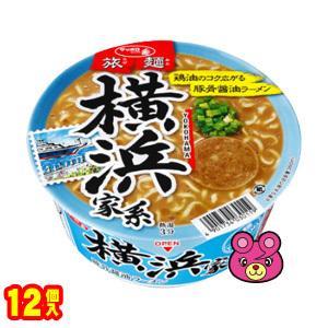 サンヨー食品 サッポロ一番 旅麺 横浜 家系 豚骨しょうゆラーメン 75g×12個入 /食品|09shop