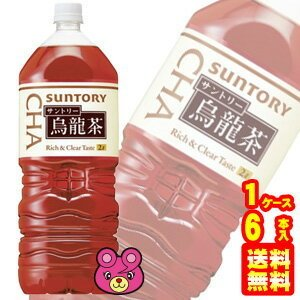 サントリー 烏龍茶 PET 2L×6本入 ウーロン茶 2000ml /飲料|09shop