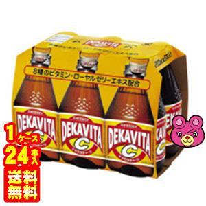 サントリー デカビタC 瓶 210ml×6本入×4パック / 合計24本 /飲料|09shop