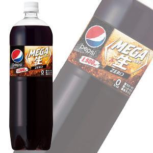 サントリー ペプシ ジャパンコーラ ゼロ PET 1.5L×8本入 1500ml /飲料|09shop