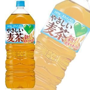 サントリー GREEN DA・KA・RA(グリーンダカラ) やさしい麦茶 PET2L(2000ml)×6本入(飲料)