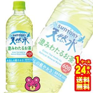 サントリー 天然水 グリーンティー PET 600ml×24本入 GREEN TEA グリーンテイー...