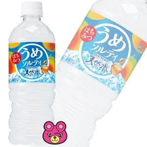 サントリー 天然水 うめソルティ PET 540ml×24本入 /飲料