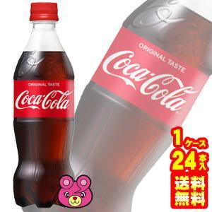 コカ・コーラ コカコーラ PET 500ml ...の関連商品8