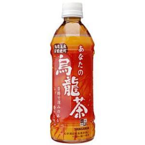 サンガリア あなたの烏龍茶 PET500ml×24本入(飲料)