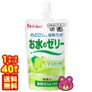 ハウス食品 お水のゼリー マスカット味 120g×40個入 /食品|09shop