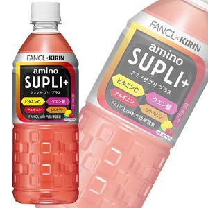 キリン アミノサプリC PET 555ml×24本入 /飲料|09shop