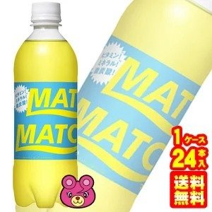 平野紫耀クリアファイル(2020年度版)1枚付/ 大塚食品 MATCH PET 500ml×24本入 マッチ /1ケースに1枚付いています/飲料