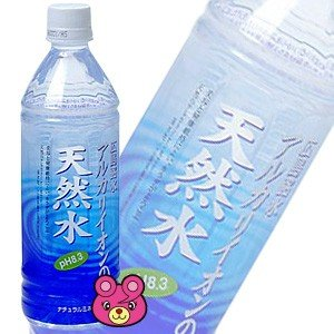 宝積飲料アルカリイオンの天然水PET500ml×24本入 広島銘水/飲料