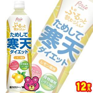 宝積飲料 ためして寒天 レモン風味 PET900ml×12本入(飲料)