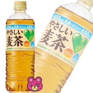 サントリー グリーンダカラ やさしい麦茶 PET650ml×24本入(飲料)