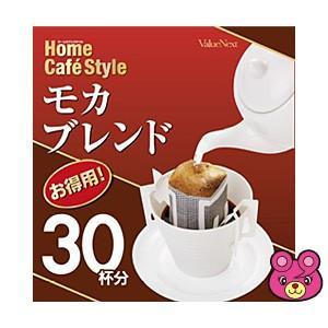 ホームカフェスタイル ドリップパック モカブレンド 30P×24個入 /食品