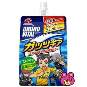 味の素 アミノバイタル ゼリードリンク ガッツギア マスカット味 パウチ250g×30個入(ゼリー飲料)|09shop