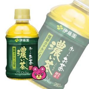 伊藤園お〜いお茶濃い茶PET280ml×24本入/飲料