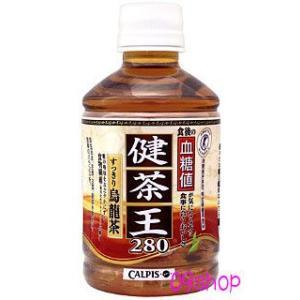 アサヒ カルピス健茶王すっきり烏龍茶 PET280ml×24本入(飲料)
