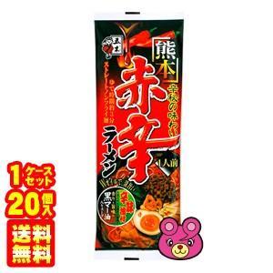 五木食品 熊本赤辛ラーメン 114g(1人前)×20袋/箱 /食品|09shop