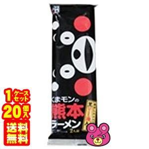 五木食品 くまモンの熊本ラーメン 176g×20/箱 /食品|09shop