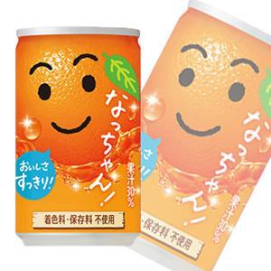 サントリー なっちゃんオレンジ 缶160g×30本入(飲料)