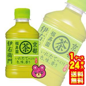サントリー緑茶伊右衛門(いえもん)PET280ml×24本入(飲料)