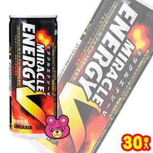 サンガリア ミラクルエナジーV 缶250g×30本入(飲料)
