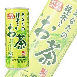 サンガリア あなたの抹茶入りお茶 缶240g×30本入(飲料)