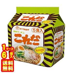 マルタイ ラーメン これだ 5食入×6個入り/箱 /食品|09shop