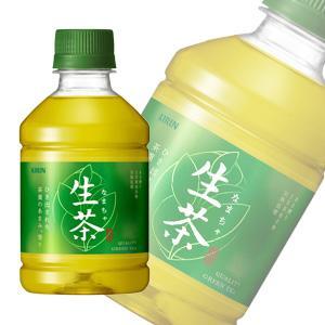 キリン生茶PET280ml×24本入(飲料)