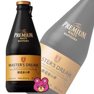 サントリー ザプレミアムモルツ マスターズドリーム 瓶 305ml×24本入 /お酒