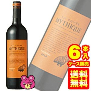 ヴァルドルビュー キュヴェ ミティーク 赤 750ml×6本入 /ケース販売品 /お酒