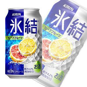 キリン チューハイ氷結グレープフルーツ 缶350ml×24本入(お酒)