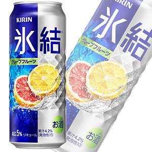 キリン チューハイ 氷結 グレープフルーツ 缶500ml×24本入(お酒)
