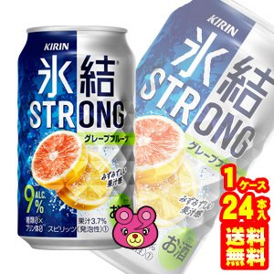 キリン 氷結 ストロング グレープフルーツ 350ml 缶 ×24本入/お酒