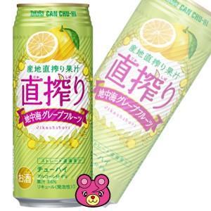 宝酒造 宝缶チューハイ 直搾り グレープフルーツ 缶500ml×24本入(お酒)