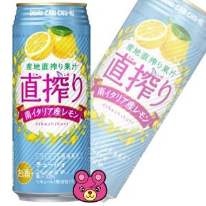 宝酒造 宝缶チューハイ 直搾り レモン 缶500ml×24本入(お酒)