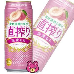 宝酒造 宝缶チューハイ 直搾り もも 缶500ml×24本入(お酒)