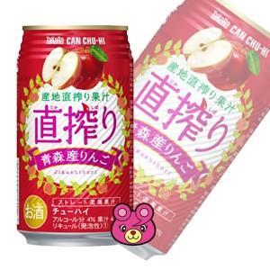 宝酒造 宝缶チューハイ 直搾り りんご 缶350ml×24本入(お酒)