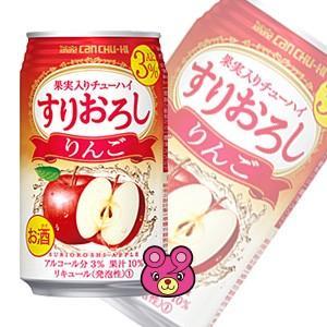 宝酒造 タカラcanチューハイ すりおろしりんご 缶335ml×24本入(お酒)