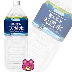 .勝水 郷の恵み 天然水 PET 2000ml×6本入 2L...