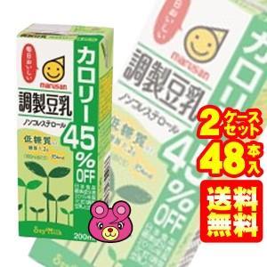 .マルサンアイ 調製豆乳 カロリー45%オフ ...の関連商品4