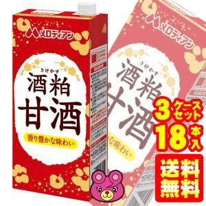 メロディアン 甘酒 あまざけ 紙パック1000ml×6本入(×3ケ−ス:合計18本)(飲料)(HF)
