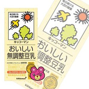 こちらの商品は送料無料でお届け致します。 但し、北海道・沖縄は別途送料1000円、東北は別途送料40...