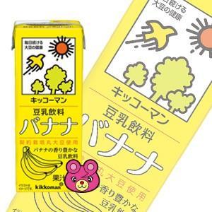 .キッコーマン飲料 豆乳飲料 バナナ 紙パック 200ml×18本入 /飲料/HF|09shop